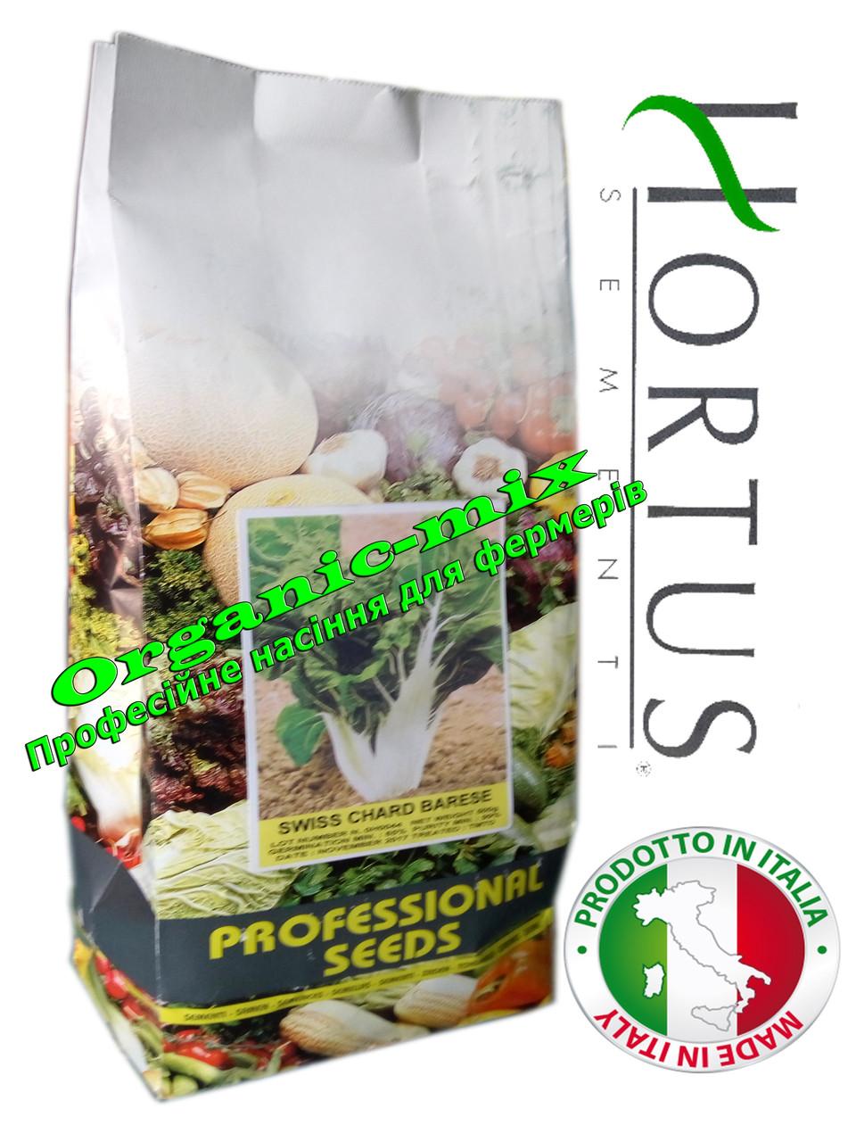 МАНГОЛЬД БЕЛЫЙ / SWISS CHARD BARESE  (упаковка проф. пакет 500 грамм) ТМ Hortus Италия