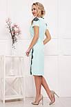 Платье Светла к/р, фото 3