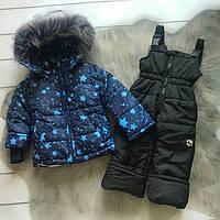 Зимний комбинезон двойка Синие звезды (размеры 86-92,92-98 и 98-104 см)