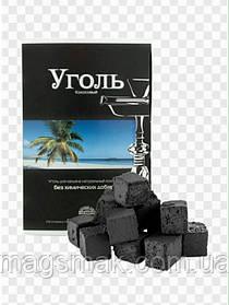 Уголь кокосовый BVG