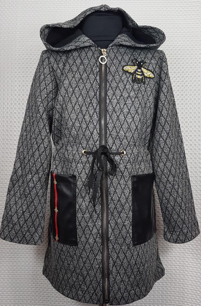 Модный кардиган на змейке для девочки р.128-146 серый