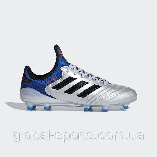 165a3231 Мужские футбольные бутсы Adidas Copa 18.1 FG(Артикул:DB2166) - Global Sport  в