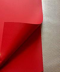 Картон цветной 170 г А2 42 х 60 см. бордовый