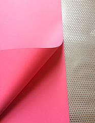 Картон цветной 170 г А2 42 х 60 см.розовый
