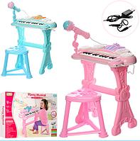 Детский синтезатор со стульчиком и микрофоном караоке