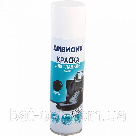 Спрей-краска ДИВИДИК для гладкой кожи, черная 250мл
