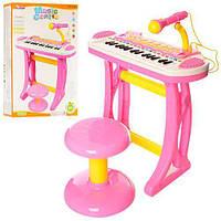 Детский музыкальный синтезатор на ножках со стульчиком и микрофоном