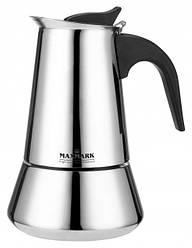 Гейзерная кофеварка Maxmark MK-S104 240 мл Стальной