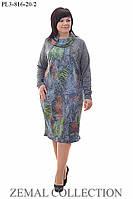 Платье большого размера ПЛ3-816 (р..54-64), фото 1