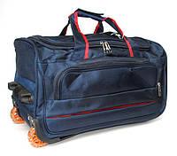 Как выбрать сумку на колесах для путешествий?