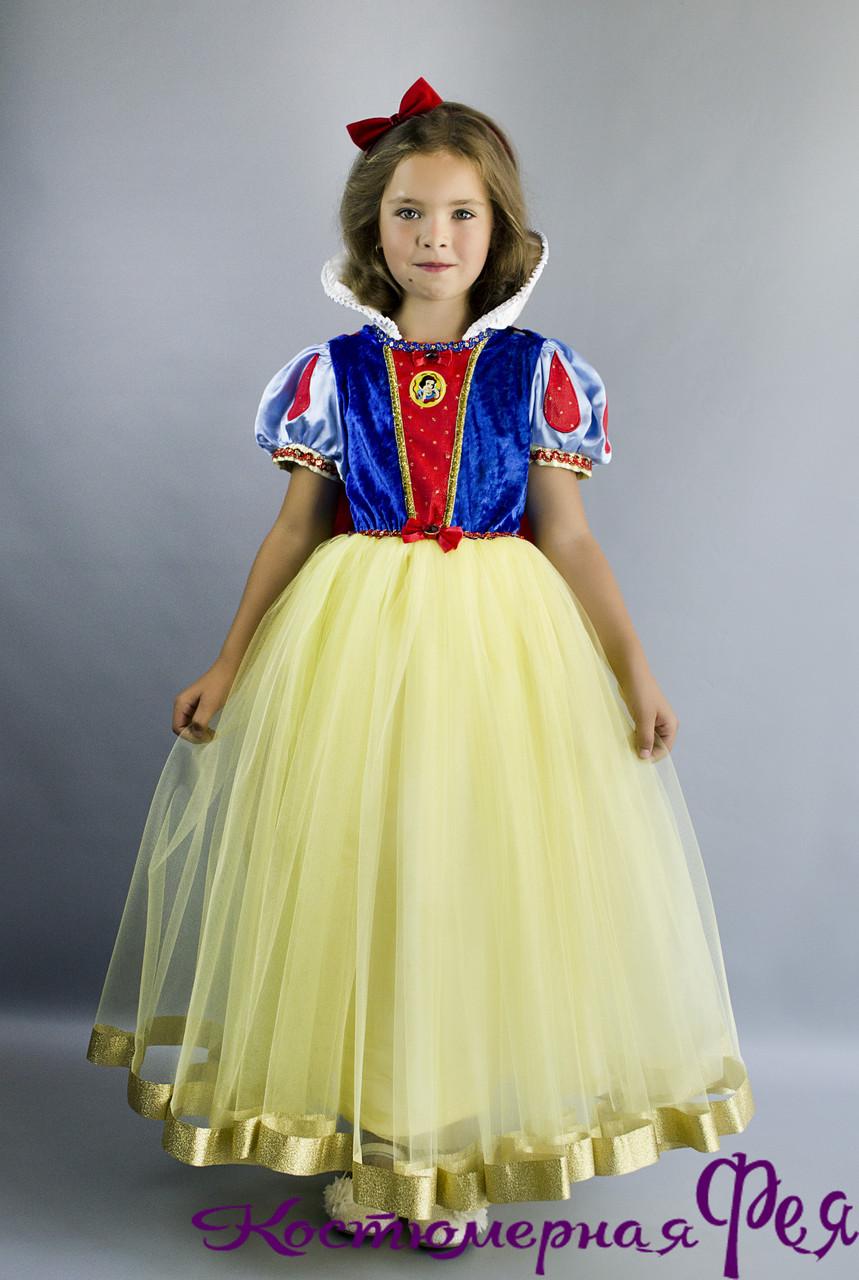6224e6651aa93d5 Белоснежка, детский карнавальный костюм (код 40/5): продажа, цена в ...