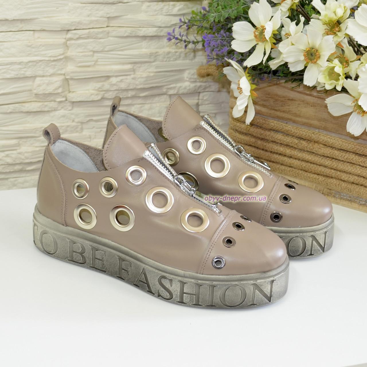 Туфли женские на утолщенной подошве, из натуральной кожи цвета визон