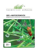 NPK+Мікроелементи для вічнозелених та хвойних рослин 20 г