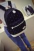 Рюкзак женский городской в горошек набор Werring Черный, фото 4