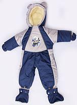 Детский зимний комбинезон-трансформер на овчине для мальчика, фото 3