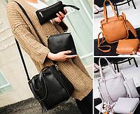 Женская сумка c ручками в наборе клачт через плечо и кошелек Luxury