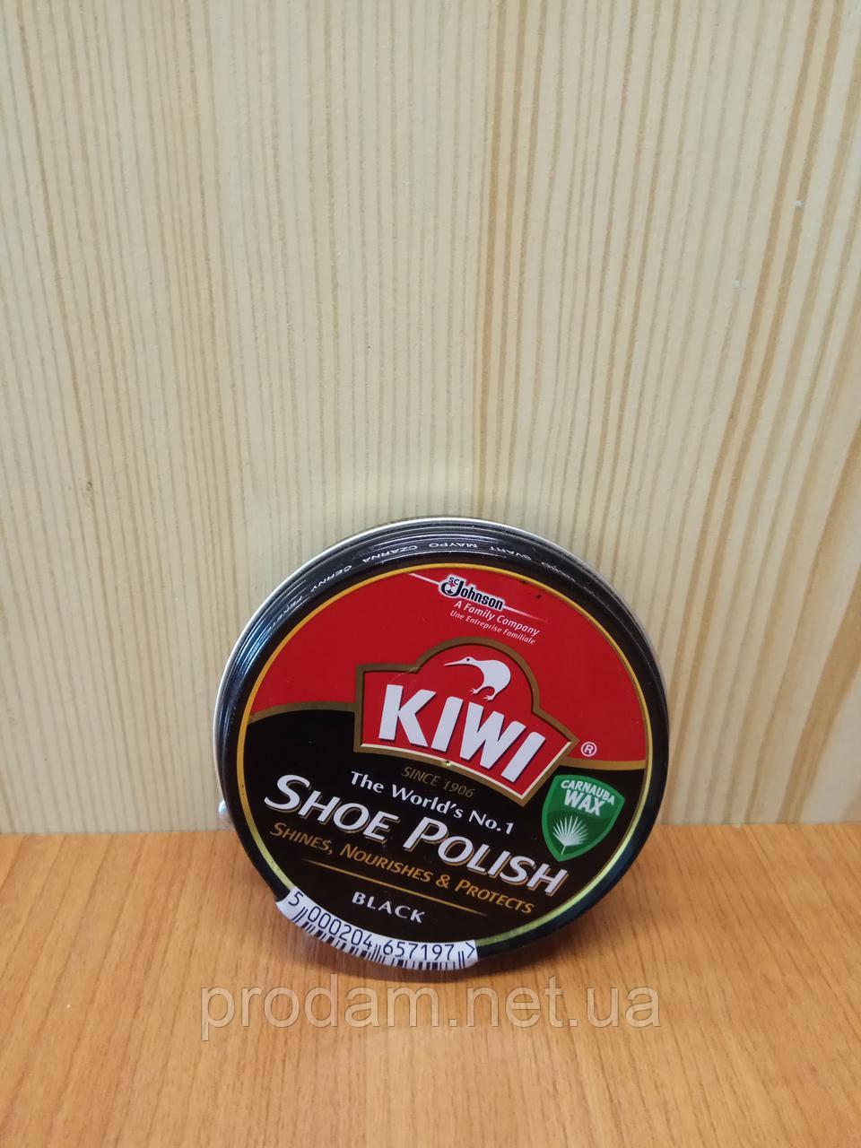 Крем для взуття Kiwi коричневий