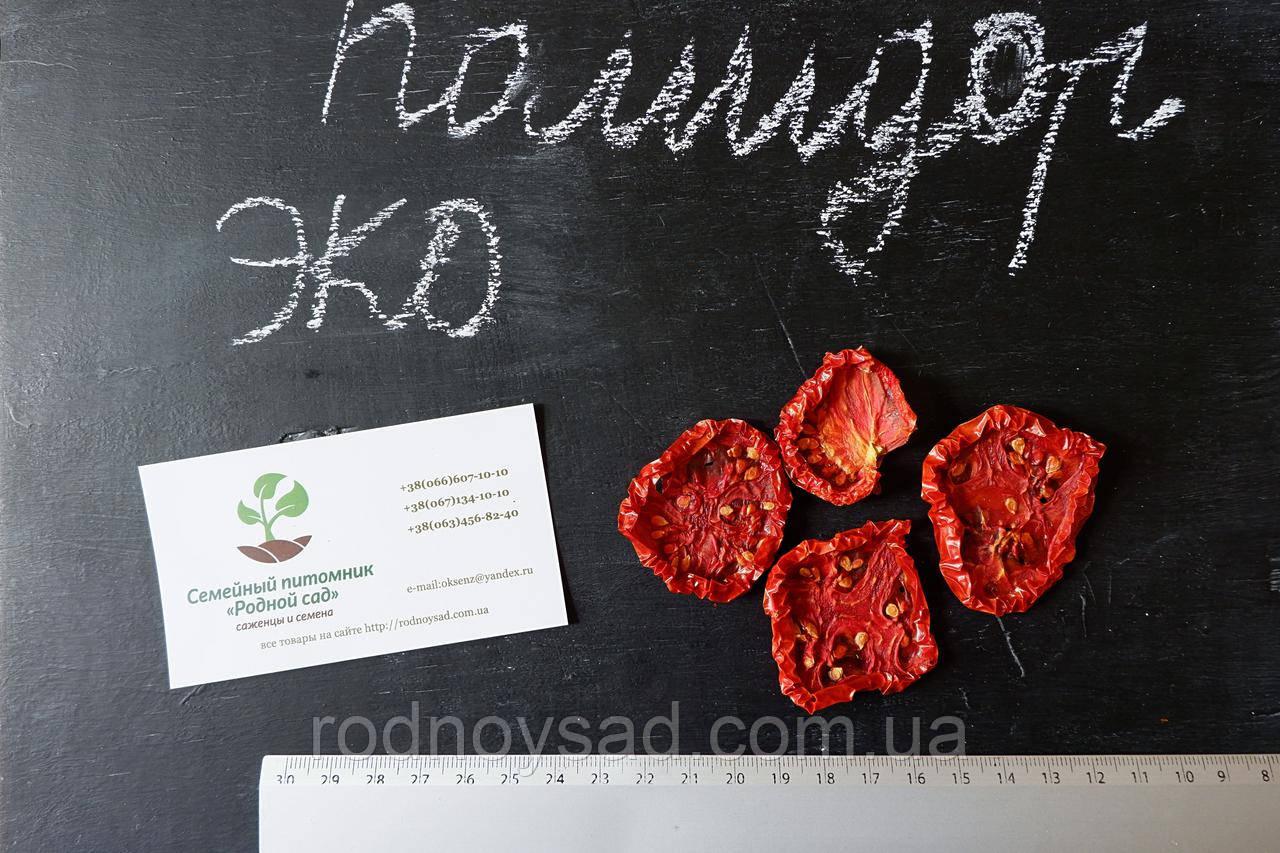 Помидор (томат) сушеный домашний вяленый (100 грамм)