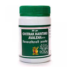 Читрак Харитаки Авалеха (Chitrak Haritaki Avaleha, Punarvasu) от простуды, синусита, бронхита, 300 г