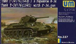 Танк T-34-76 с 76мм пушкой Ф-34. 1/72 UM 337