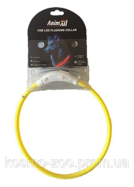 AnimAll (Энимал) ошейник светящийся 35 см, желтый