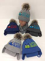 Детские утеплённые вязаные шапки оптом c завязками, шарфом и помпоном для мальчиков, р.46-48, Grans (Польша)