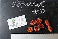 Абрикос сушеный домашний (1 кг) курага сухофрукт, сушка, цукаты из фруктов