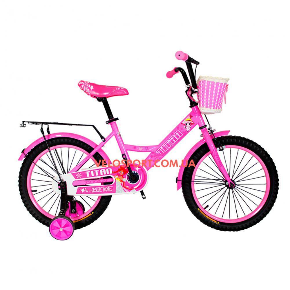 Детский велосипед Titan Classic 18 дюймов