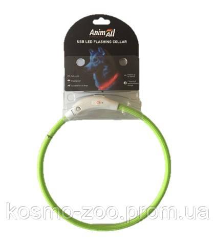 AnimAll (Энимал) ошейник светящийся 35 см, зеленый