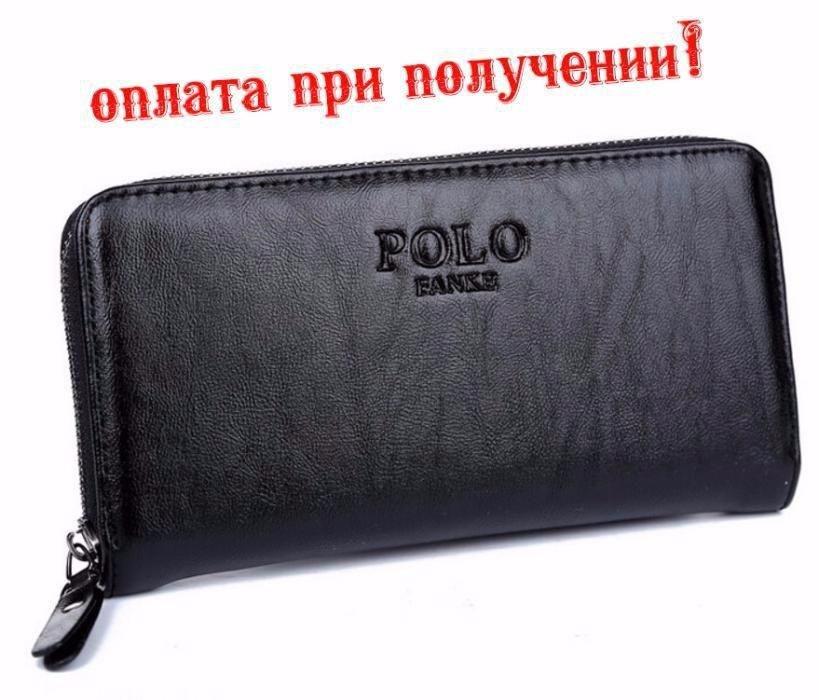 Мужской чоловічий шкіряний кожаный кошелек портмоне клатч Polo Fanke