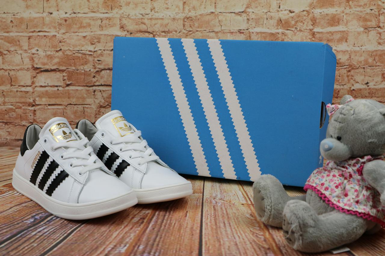Женские  кеды Adidas SuperStar кожаные стильные молодежные топовые (белые), ТОП-реплика