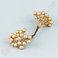 Ягоды калины для декора двухсторонние, золото, веточка 40 шт.