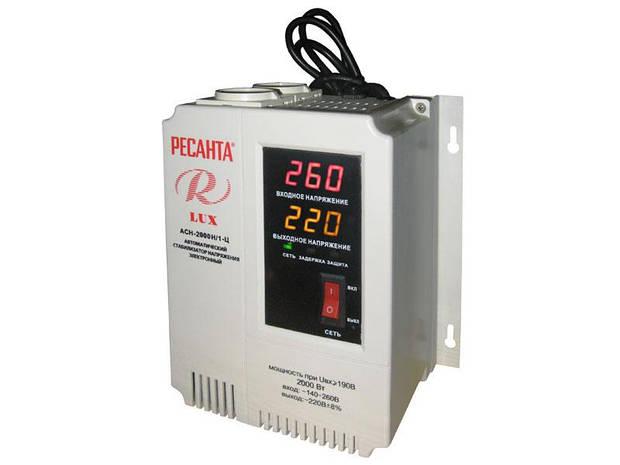 Стабилизатор напряжения Ресанта АСН-2000Н/1-Ц Lux