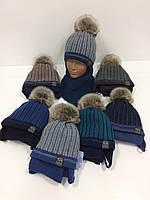 Детские вязаные шапки на флисе c завязками, шарфом и помпоном для мальчиков, р.48-50, Grans (Польша)