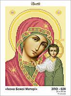Картина икона Божей Матери ЗПО-028
