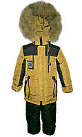 Зимний комбинезон жёлтый на мальчика 4 -7 лет натуральный мех