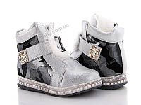 Детская обувь оптом 2018. Детская зимняя обувь бренда GFB (Канарейка) для  девочек ( cedc1de7323