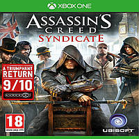 Assassin's Creed Syndicate RUS XBOX ONE (Б/У)