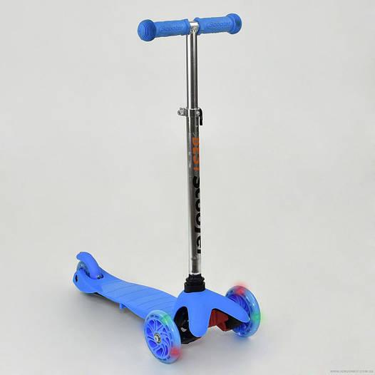 Самокат детский трехколесный Best scooter MINI со светящимися колесами, голубой от 2 лет