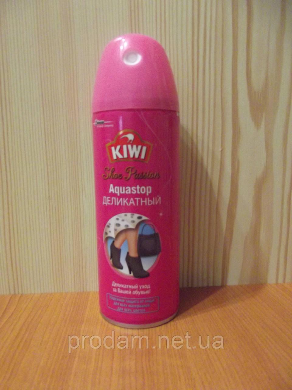 Аквастоп для обуви Кiwi