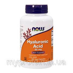 NOW Гуалуроновая кислота та ЧСЧ Hyaluronic Acid with MSM (120 veg caps)
