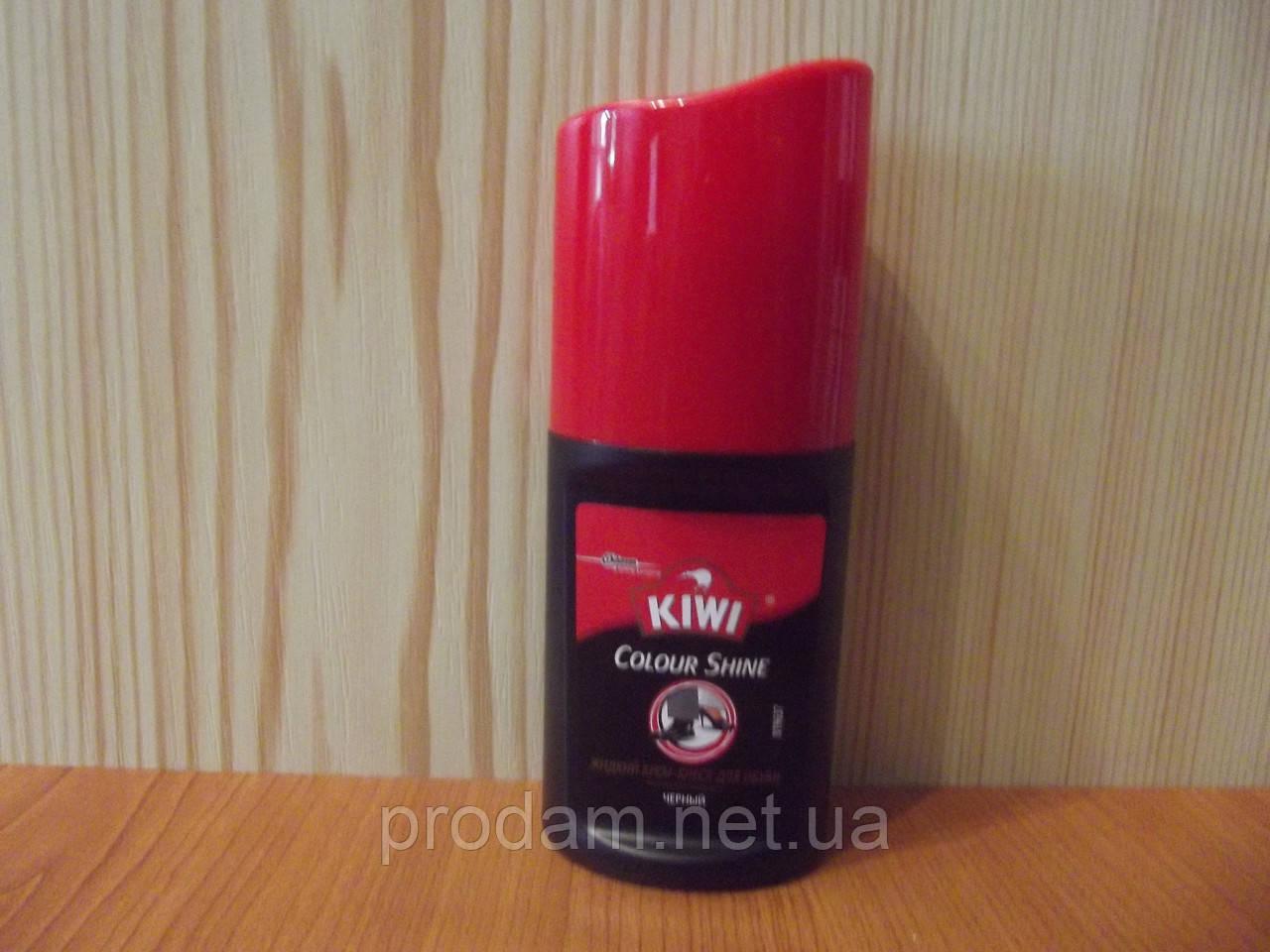 Kiwi жидкий крем Shine