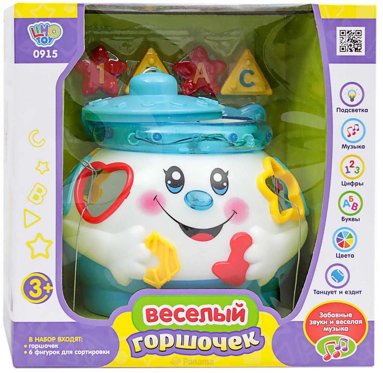 Розвиваюча іграшка-сортер Горщик Limo Toy