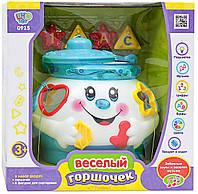 Развивающая игрушка сортер Горшочек Limo Toy