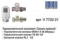 Термостатический комплект Herz Classic прямой v 7723 01