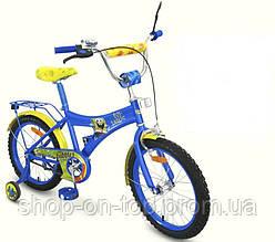 """Велосипед двухколесный 20"""" Губка Боб (ss0084542)"""