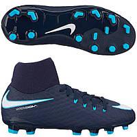 Детские футбольные бутсы Nike Hypervenom Phelon III DF FG 917772-414 1b5fe6704d2cd