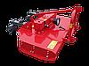 Косарко-подрібнювач садовий MCMS Warka з двома осями обертання