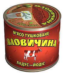 "Тушенка говяжья ""Ладус-Йодис"" 525 г (24 банки)"