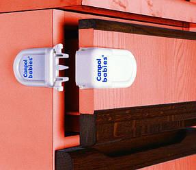 Блокатор для ящиков Canpol Babies (10/821)